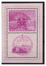TRIESTE B - 1950  FOGLIETTO FERROVIE  DENTELLATO  NUOVO **