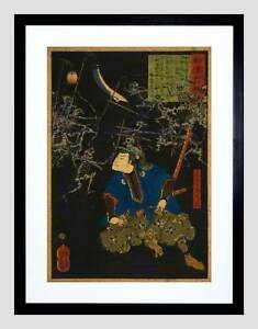 PAINTINGS OYA TARO MITSUKUNI SAMURAI BATTLE TAISO JAPAN FRAMED PRINT B12X10968