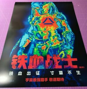 PREDATOR (1987) JAPANESE VERSION (no.1) • A4 to A2 POSTER • FREE DELIVERY