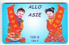FRANCE TELECARTE / PHONECARD PREPAYEE ..120U ALLO ASIE ASIA CHINE 12/99+N°