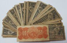 ESPAÑA COLONIAL. 1 billete de Alfonso XIII año 1896 Banco Español.