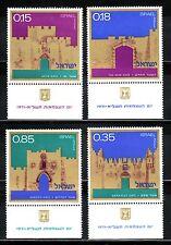 ISRAEL 1971 437/0 Puertas. Jaffa Gate 4v.