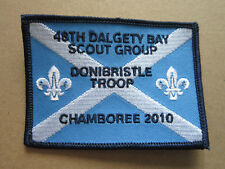 48th Dalgety Bay Donibristle 2010 Cloth Patch Badge Boy Scouts Scouting L3K C