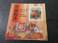 FRANCE 2021, timbre INTERN. NOUVEL AN CHINOIS, ANNEE BUFFLE, Grand format, MNH