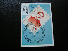FRANCE -  carte 1er jour 16/3/1985 (journee du timbre) (cy47) french