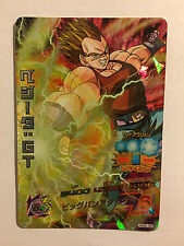 Dragon Ball Heroes HG5-42 SR
