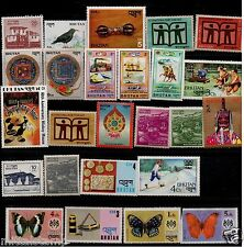 BHUTAN 25 DIFFERENT THEMATIC STAMPS MINT MNH