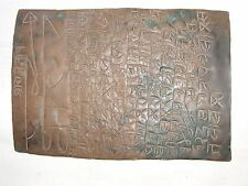 Old Antique Original copper plate document given by king to his minister