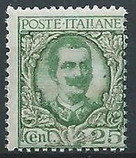 1926 REGNO FLOREALE 25 CENT VARIETà DOPPIA STAMPA MNH ** - T147-3