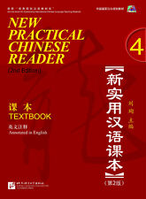 New Practical Chinese Reader (2nd edition): Textbook 4