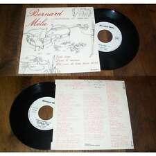 BERNARD MELU - Cette Terre Rare French Private EP 7' Folk Poetry