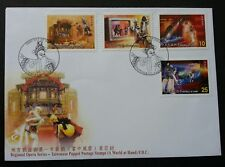 Taiwan Regional Opera Taiwanese Puppet 2003 Chinese Art Culture (stamp FDC)