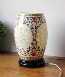 Himalayan Porcelain Jar Salt Lamp - Snow flake