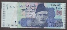 Pakistan Banknote - 1000 Rupee Rs - Printing Folding Error - 2017 Issue
