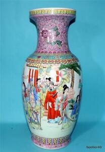CHINESE PORCELAIN MID 20THC FAMILLE ROSE REPUBLIC RED MARKED VASE IMMORTALS