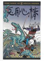 Usagi Yojimbo 123 Variant - Wraparound - Stan Sakai - Limited to 1000 - Rare HTF
