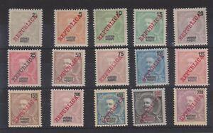 ph977 LOURENCO MARQUES 1911 Mint 'Republica' set of 15 - hinge remainders