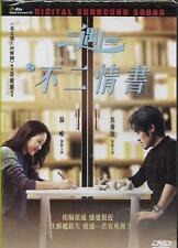 Book of Love DVD Tang Wei Wu Xiu Bo NEW Eng Sub When Beijing Meets Seattle 2 R3