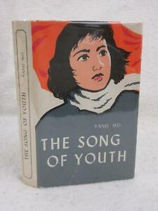 Yang Mo THE SONG OF YOUTH 1978 Foreign Languages Press, Peking HC/DJ