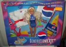 #10104 NRFB Vintage Fun Source Beach Party Generationext Pepsi Fashion Doll Set