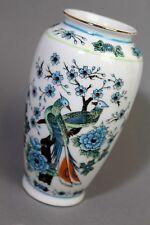 !!!!!!!!!!  Noritake Japan Vase Pfauen Motiv  !!!!!!!!!