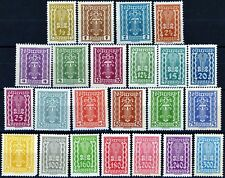 Austria 1922 Agriculture &  Labor Set of 23 MNH See Listing for Scotts Numbers