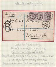 1891 SG172 LILACS STRIP  3d RATE SCOTTISH REGISTERED COVER ELGIN TO EDINBURGH