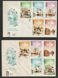 State of Oman 1969/1971 Scouts Olympics 5 Different First Day Covers Incl Imperf