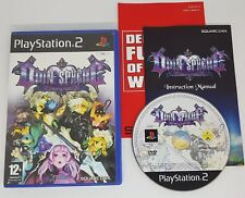 PlayStation 2 Game: Odin Sphere (Excellent Condition) UK PAL PS2 FAST FREE POST