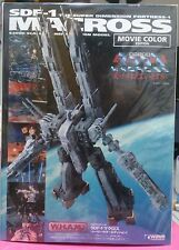 Wave Macross The Super Dimension Fortress SDF-1 Movie Color Edition 1/5000