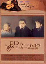Did We Really Love -  Korean Drama - English & Chinese Subtitles