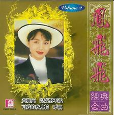 鳳飛飛 Feng Fei Fei: [Made in Malaysia 2002 馬來西亞版] 經典金曲 (Vol. 2)         CD