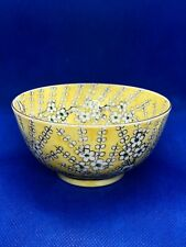 """Vintage """"Made in Hong Kong"""" bowls - Set of 2 - Unknown markings - Yellow"""