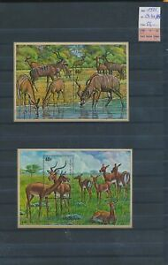 XC89993 Rwanda 1975 wildlife cv 55 EUR sheets XXL MNH