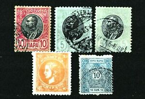 Serbia Stamps 1905 - Small Collection