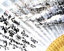 Fächer Handfächer Papier Bambus Wand Dekor Asia Japan