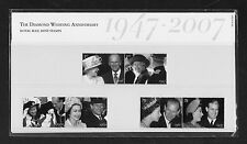 QEII 2007 Presentation Pack The Diamond Wedding Anniversary stamps