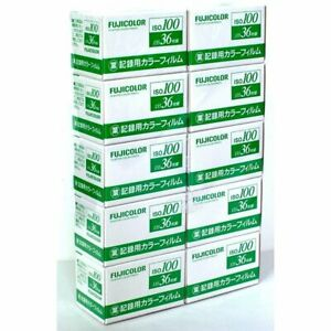 10×Fujicolor Industrial film  ISO100 35mm 36ex  color film  Expired 2019 DHLship