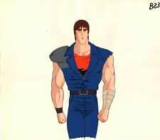 Anime Cel Fist of the North Star #1