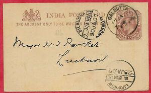 India 1907 1/4a brown Pre Paid Advertising PC Calcutta 28 Jan Lucknow Dilmusha
