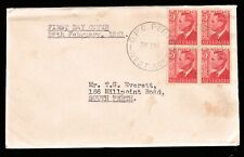 1951 KING GEORGE VI 3d RED PRE-DECIMAL STAMP UNOFFICIAL FIRST DAY COVER #51.16