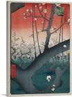 ARTCANVAS The Plum Garden in Kameido 1857 Canvas Art Print by Utagawa Hiroshige