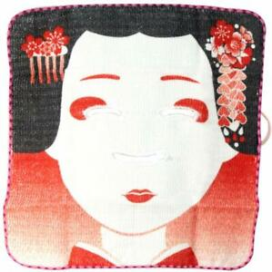 Reusable Japanese Maiko Face Pack Collagen Towel