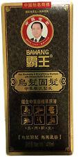 BAWANG Bawang Hair-strengthening Shampoo (400ml) NEW!!