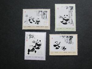 CHINA PRC N57 Panda Incomplete Set MNH