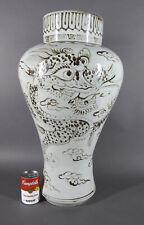 BIG Joseon Choson Yi Dynasty Style Dragon Maebyong Iron Brown Porcelain Vase yqz