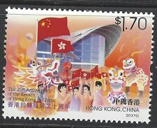 China Hong Kong 2017-16 Joint Issue 20th Return to China stamp