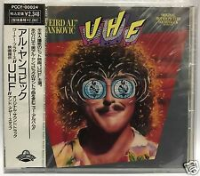 Weird Al Yankovic Japan SEALED PROMO CD UHF OST Money For Nothing PCCY-00024