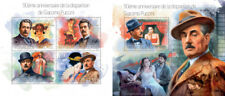 Classic Music Giacomo Puccini Composers Komponisten Togo MNH stamp set