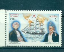 VOILIERS - VESSELS OMAN 1990
